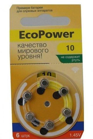 Батарейки для слуховых аппаратов Ecopower 10