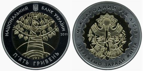 """5 гривен """"Международный год лесов"""" 2011 год"""
