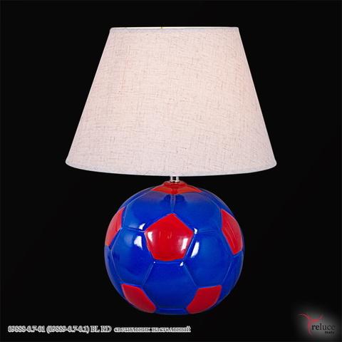 09888-0.7-01 (09889-0.7-0.1) BL RD светильник настольный