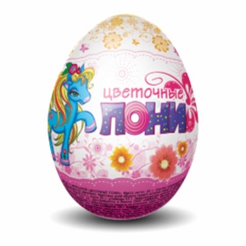 Яйцо шоколадное ЦВЕТОЧНЫЕ ПОНИ 20 гр