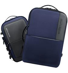 Сумка-рюкзак 2 в 1 ARCTIC HUNTER B00382 Синий