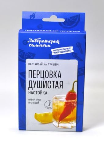 """Набор для настаивания """"Перцовка Душистая"""" до 3-х литров напитка"""