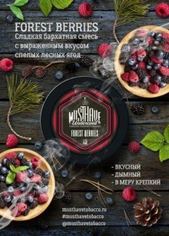 Табак MustHave