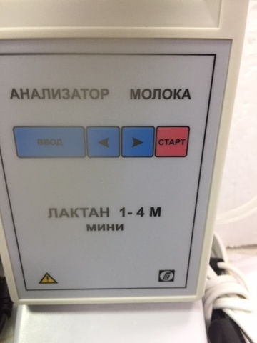 """Анализатор качества молока """"Лактан 1-4М"""" исп. Мини"""