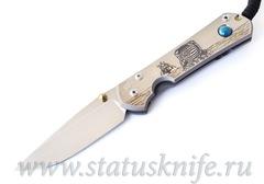 Нож Chris Reeve Large Sebenza 31 DP CGG Lunar Landing