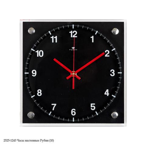 2525-1243 Часы настенные