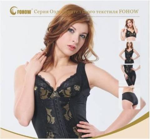 Fohow. Корректирующее женское белье с антирадиационным эффектом