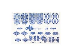 Фольга для дизайна ногтей синяя 32