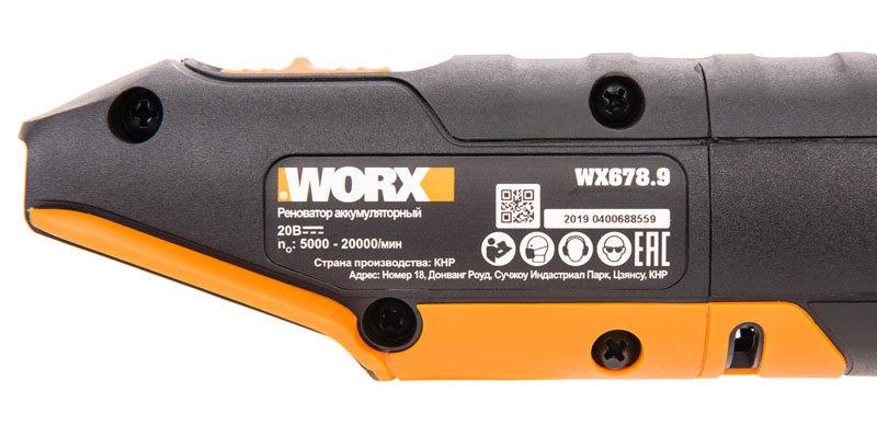 Реноватор аккумуляторный WORX WX678.9 20В, без АКБ и ЗУ, коробка