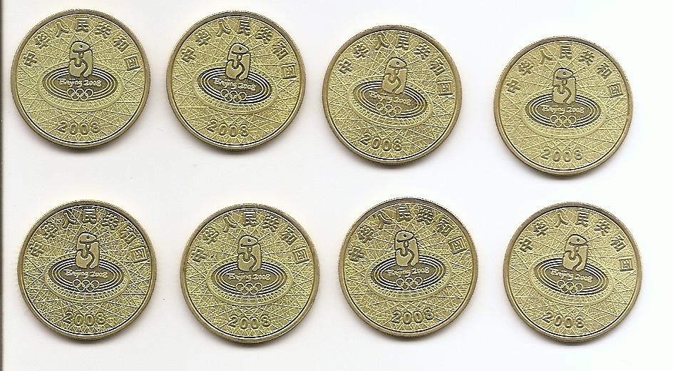 Набор монет 8 штук