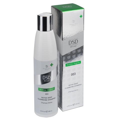 DSD de Luxe Детокс-шампунь для глубокого очищения 003 Detox Deep Cleansing Shampoo