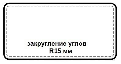 прямоугольный кожаный бювар 80*40 см