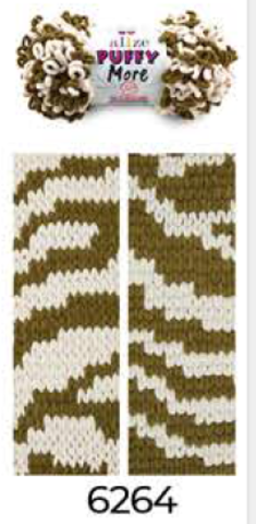 Купить Пряжа Пуффи Море цвет 6264 хаки-молочный | Интернет-магазин пряжи «Пряха»