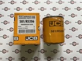 Фильтр кпп JCB 581/R5206 581/M8564 ОРИГИНАЛ