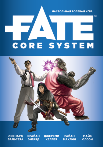 Fate Core Book