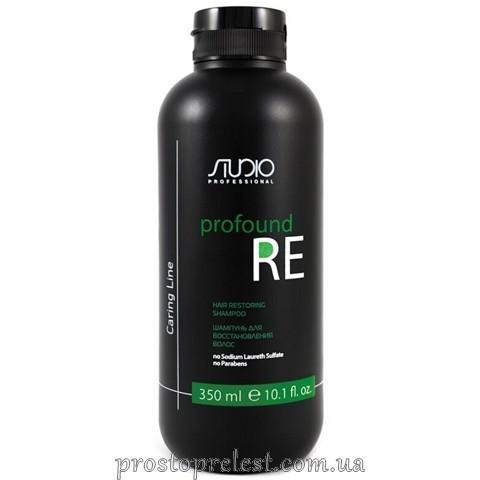 Kapous «Profound Re» Шампунь для восстановления волос