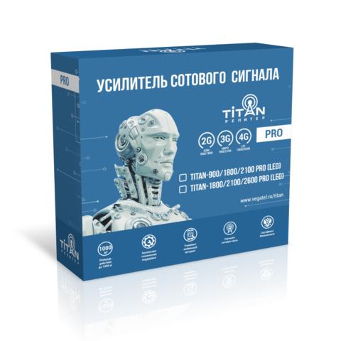 Готовый комплект Titan-1800/2100/2600 PRO (LED)