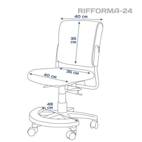 Кресло RIFFORMA-25