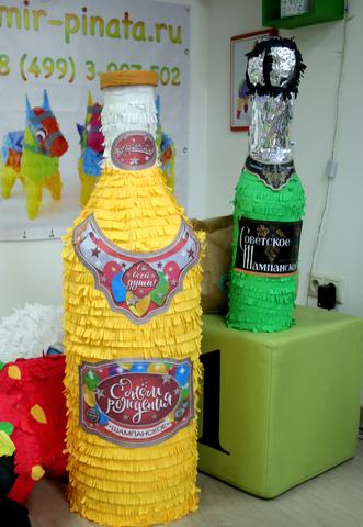 Пиньята бутылок Шампанского
