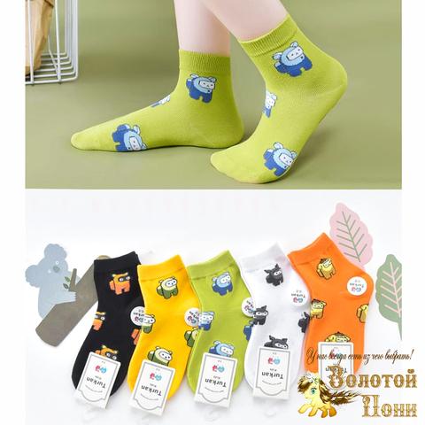 Носки хлопок детские (4-10) 210908-HR8082