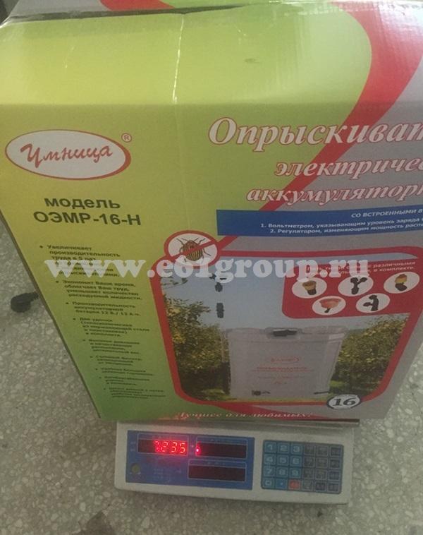 Опрыскиватель электрический Комфорт (Умница) ОЭМР-16-Н интернет магазин