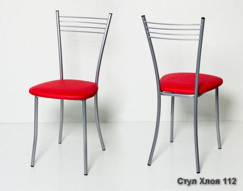 стул Хлоя