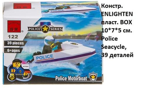 Конструктор 122 Полицейский катер 39 дет.