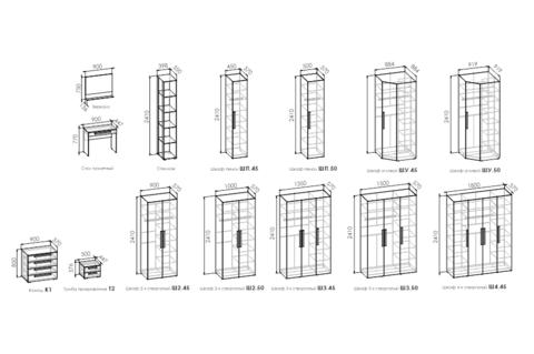 Модульная система для спальни СЕЛЕНА