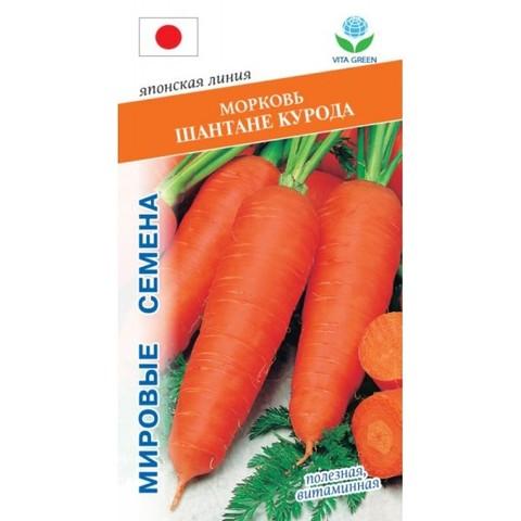Семена Морковь Шантане Курода