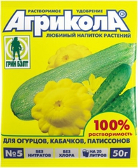 Агрикола 5 - для огурцов, кабачков, патиссонов, 50 гр.