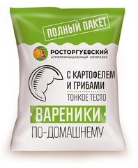 """Вареники """"Росторгуевский"""" с картофелем и грибами 700г"""
