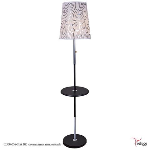 01737-2.6-01A BK светильник напольный