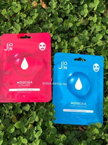 Серия тканевых масок для лица J:ON MOLECULA DAILY ESSENCE MASK, 23 мл, 1 шт