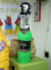 Пиньята бутылок Шампанского - mir-pinata.ru