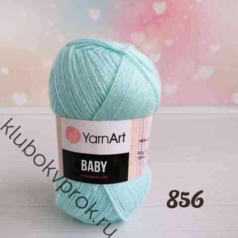YARNART BABY 856, Светлый бирюзовый