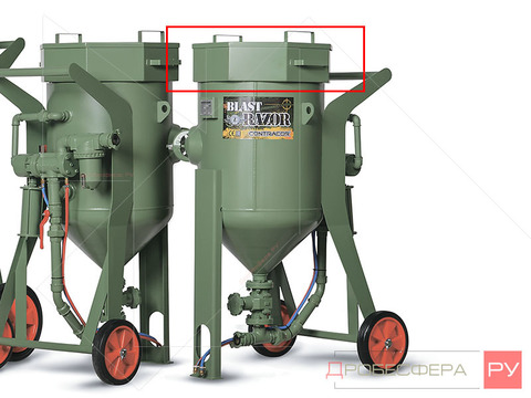 Сито для пескоструйного аппарата Contracor DBS-200