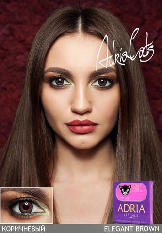 Набор Adria Color: линзы Adria Elegant + раствор DenIQ 100 ml