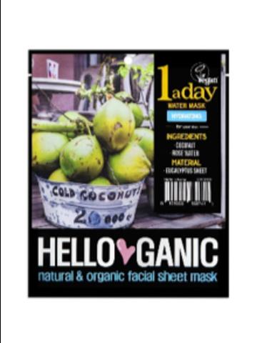 HELLO GANIC | Увлажняющая маска для лица с Кокосовой водой и Алоэ Вера / One a day Water mask