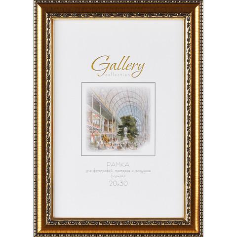 Рамка Gallery Версаль А4 20x30 см пластиковый багет 28 мм золотистая