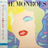 The Monroes / The Monroes (LP)
