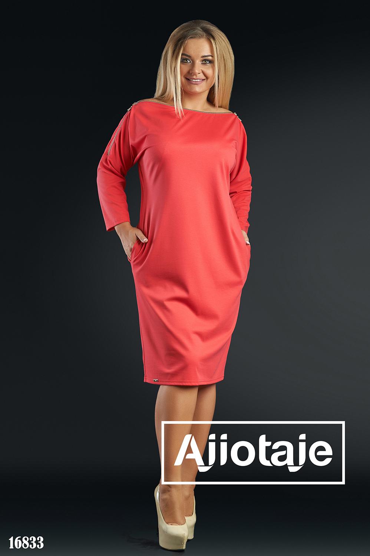 Платье миди с вырезом лодочка кораллового цвета