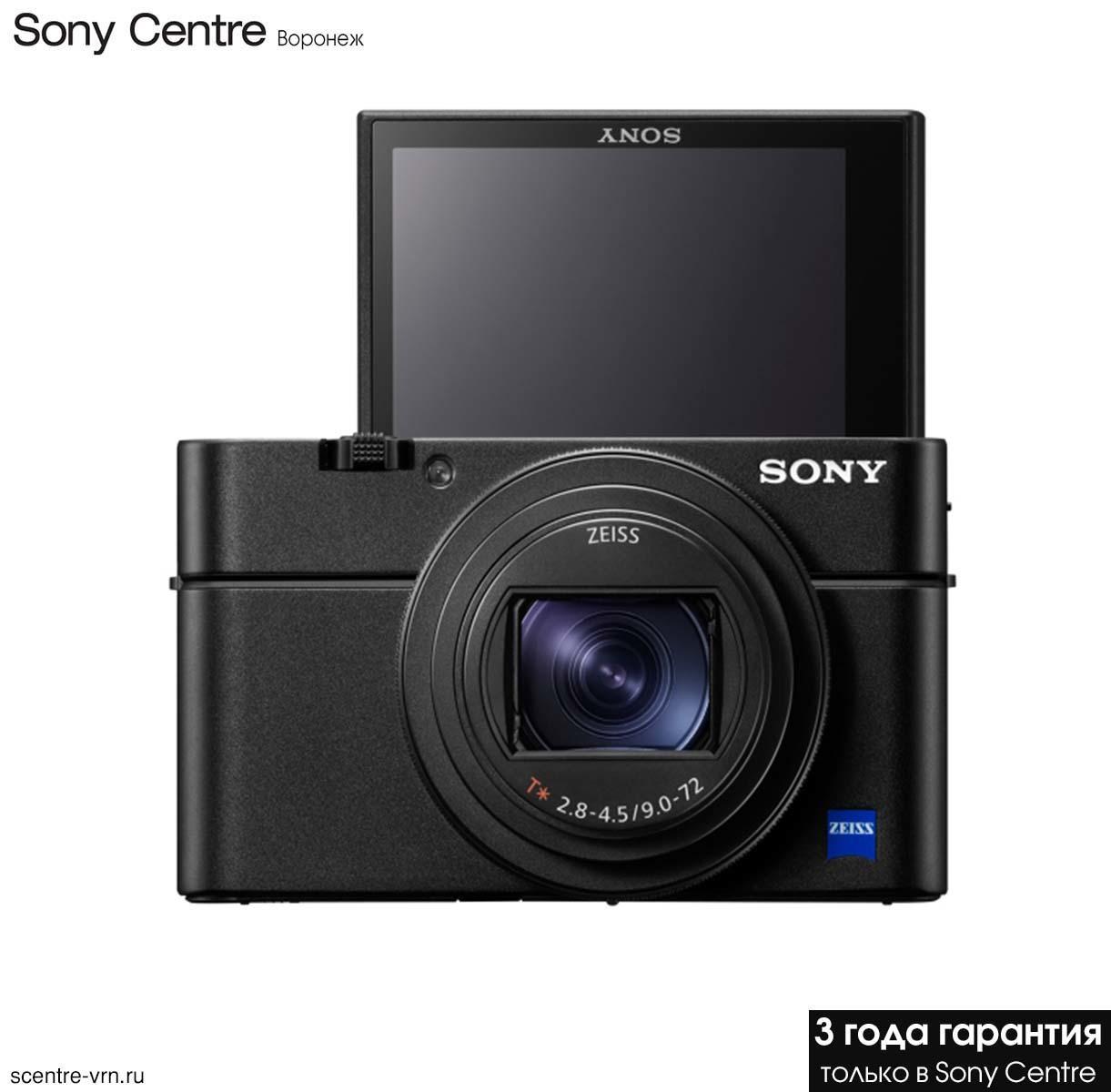 Камера Sony RX100 VI в фирменном интернет-магазине