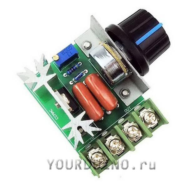 Регулятор скорости двигателя переменного тока, 2000 Вт, 50-220 V, 25A