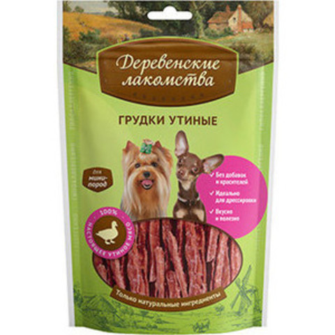Деревенские лакомства для собак мини пород грудки утиные 55г