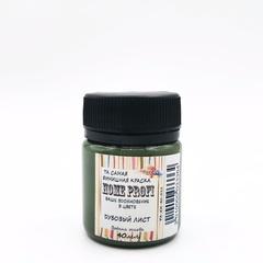 Финишная краска Home Profi, №12 Дубовый лист, ProArt, Италия
