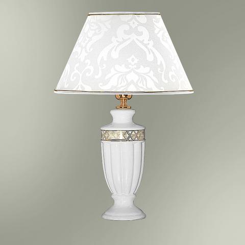 Настольная лампа 33-401/9663