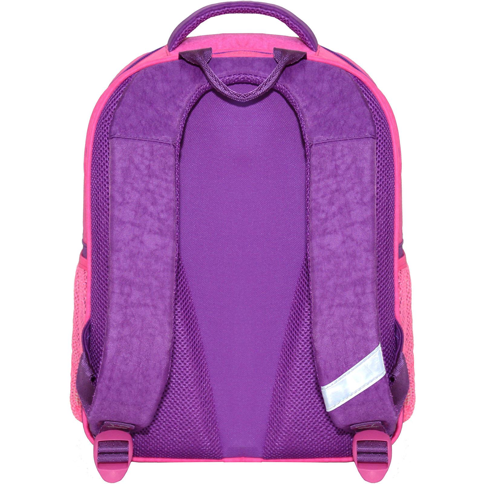Рюкзак школьный Bagland Отличник 20 л. 339 фиолетовый 409 (0058070)