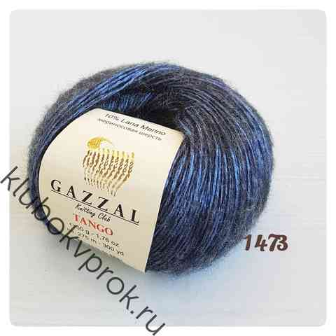 GAZZAL TANGO 1473, Синий черный