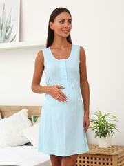 Мамаландия. Комплект для беременных и кормящих, ягоды/мультицвет
