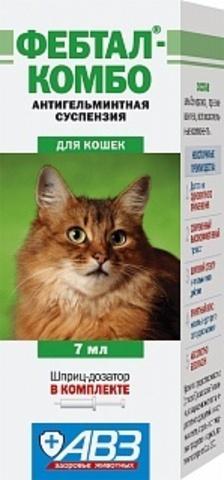 Фебтал комбо суспензия для кошек
